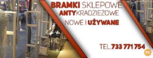 Tanie bramki antykradzieżowe, używane bramki sklepowe Opole