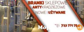 Bramki antykradzieżowe, zabezpieczenia sklepowe Katowice